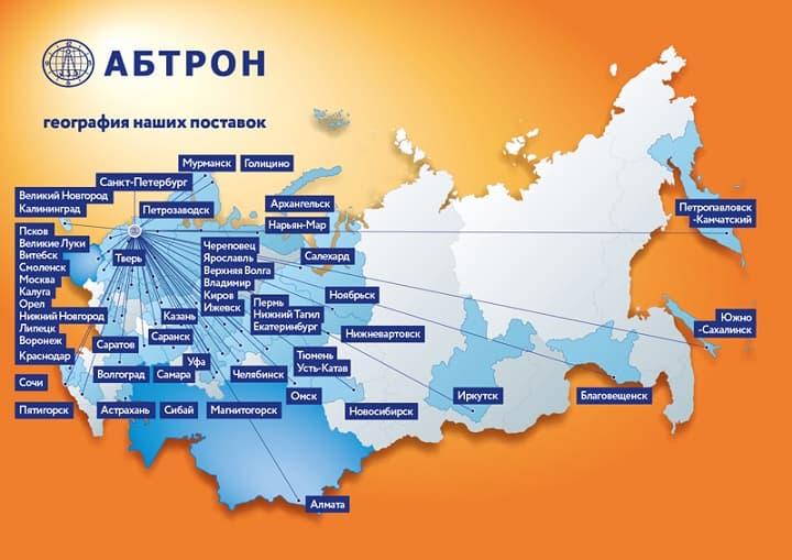 """География поставок ООО """"Абтрон"""" в регионы"""